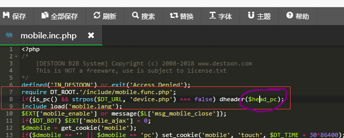 destoon7.0 手机链接在电脑上访问直接跳转到PC页面的修改方法